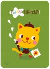 Postcard - birthday - cat - 1